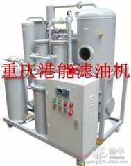 低价销售透平油专用滤油机