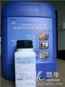 食品加工中防止霉菌污染的办法