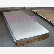 供应耐高温钛合金片,医用专用TC4钛合金版