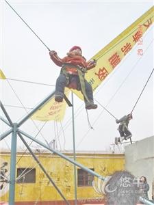 供应:蹦极设备 弹力绳 安全带