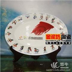 供应金泥坊H006订做大瓷盘,陶瓷纪念品,校庆礼品