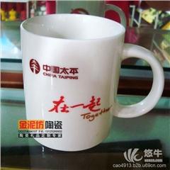 供应金泥坊定做景德镇陶瓷骨瓷杯子茶杯纪念杯