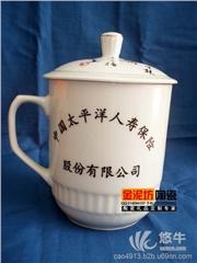 供应金泥坊陶瓷四件套茶杯带过滤 订做高档礼