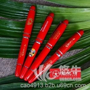 供应金泥坊J1陶瓷青花瓷中性笔签字笔芯文具办公