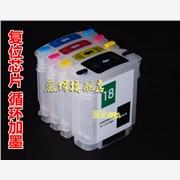 供应丽辉18/88惠普18/88填充墨盒