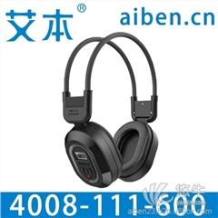 供应aiben艾本C-200A英语听力耳机