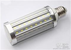 供应12w-防尘式金属玉米灯(高功率