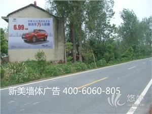 供应监利墙体喷绘广告