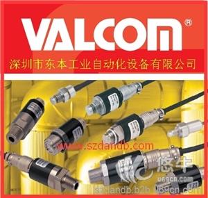 供应VALCOM沃康VPRQ-系列压力传感器