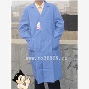 供应钰慧XXL防辐射服,防辐射工装