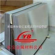 进口烫金材料 产品汇 供应国产进口AlMn1Mg1进口铝合金