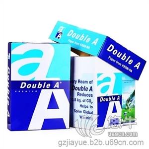 供应Double AA4广州Double a复印纸批发