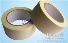 供应米黄美纹纸胶带 高温美纹胶带