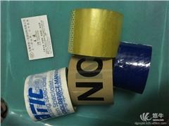 供应 奇一自然牌qy印刷封箱胶 黄江印刷封箱胶 低价