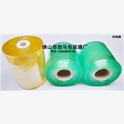 供应全新PVC包装膜