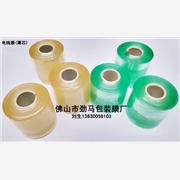 供应全新PVC缠绕膜