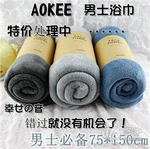 创意运动超细纤维毛巾