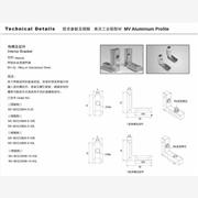 供应美沃工业铝型材MV-斜角连接件